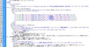 五所川原パソコンスクール様:コード